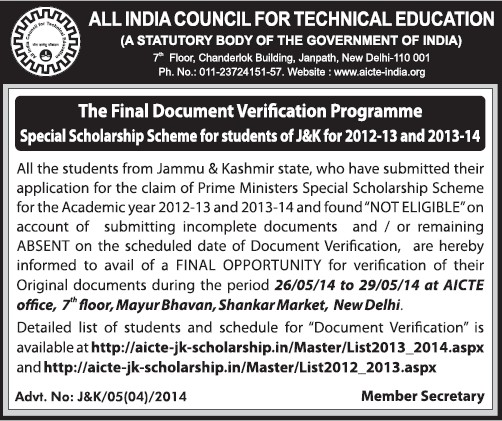 Final Document Verification Programme (All India Council for Technical Education (AICTE))