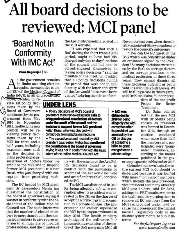All board decisions to be reviewed, MCI panel (Medical Council of India (MCI))