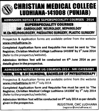 Superspeciality courses (Christian Medical College and Hospital (CMC))