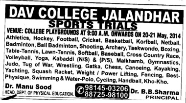 Sports trail (DAV College)