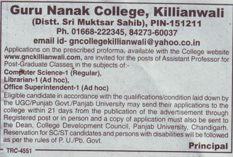Office Superintendant (Guru Nanak College)