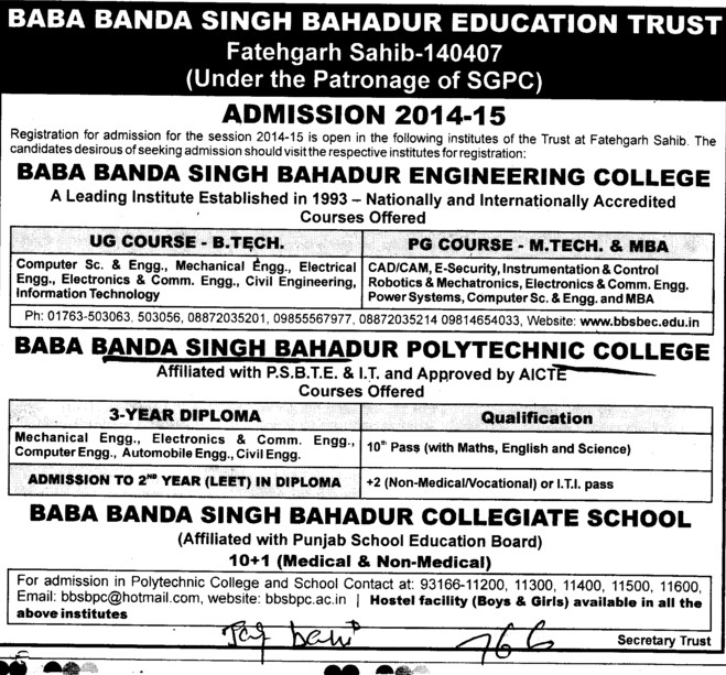 B Tech in IT and Civil Engineering (Baba Banda Singh Bahadur Polytechnic College)