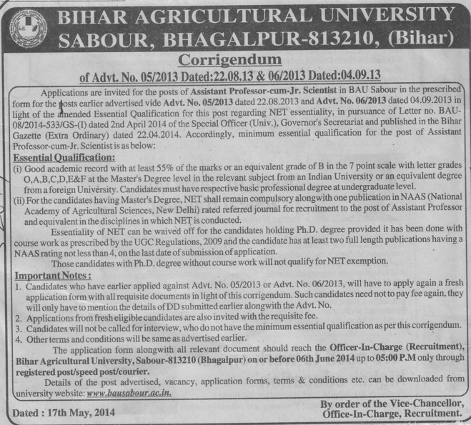 Asstt Professor cum Jr Scientist (Bihar Agricultural University)