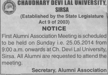 First Alumni Association held (Chaudhary Devi Lal University CDLU)
