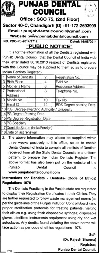 Dentists registeration (Punjab Dental Council)