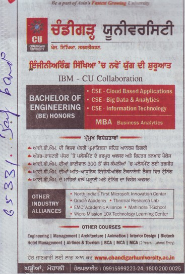 BE in CSE and MBA Programme (Chandigarh University)