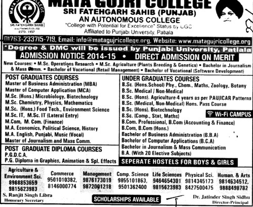MSc in Economics and Mass Communication (Mata Gujri College)