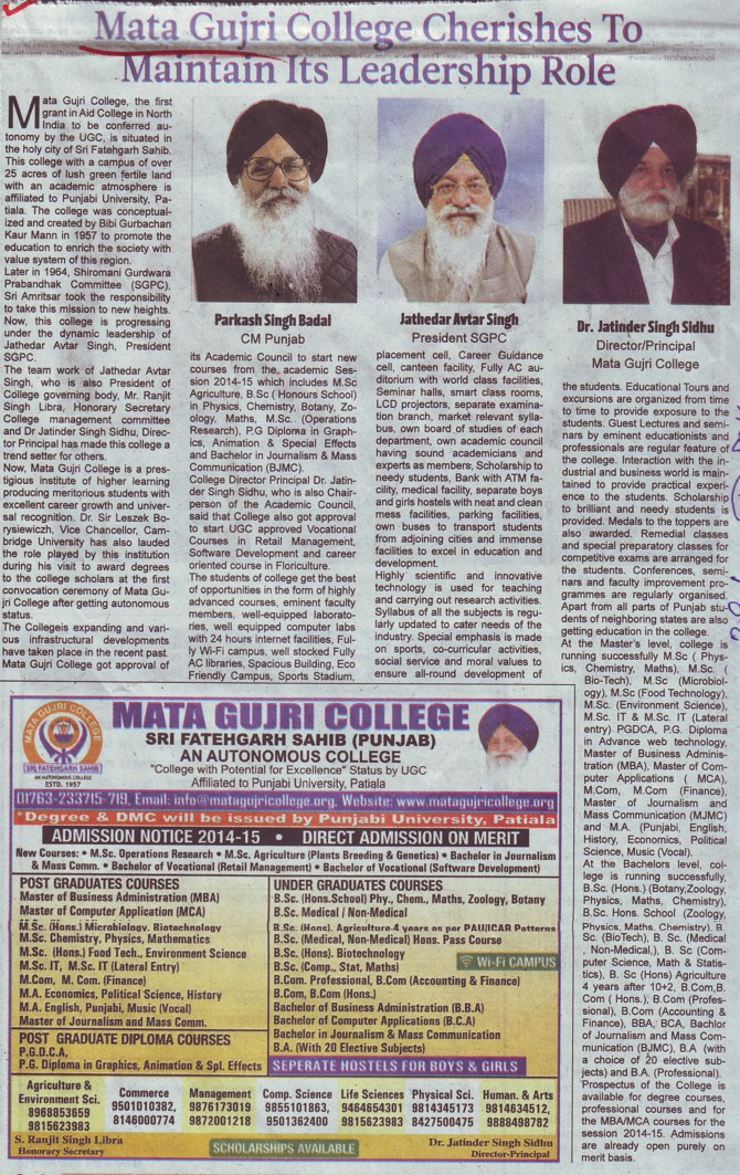 MSc in PCM (Mata Gujri College)