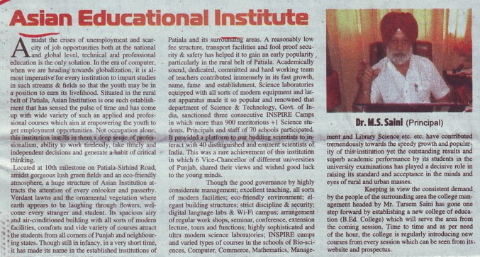 Principal MS Saini speaks on Asian Institution (Asian Institution)