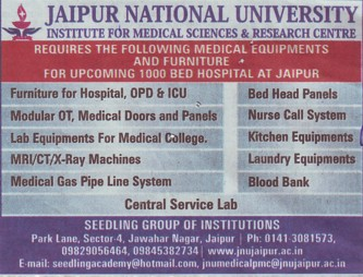 Medical equipments (Jaipur National University)