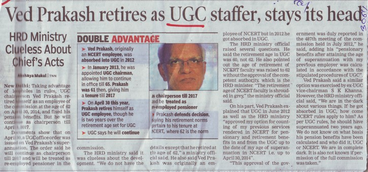 Ved Prakash retires as UGC staffer, stays its head (University Grants Commission (UGC))