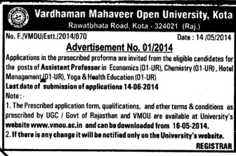 Asstt Professor for Economics and Chemistry (Vardhman Mahaveer Open University (VMOU))