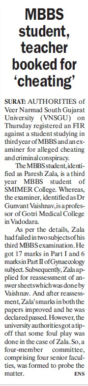 MBBS student teacher booked for cheating (Veer Narmad South Gujarat University)