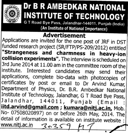 JRF for DST funded research project (Dr BR Ambedkar National Institute of Technology (NIT))