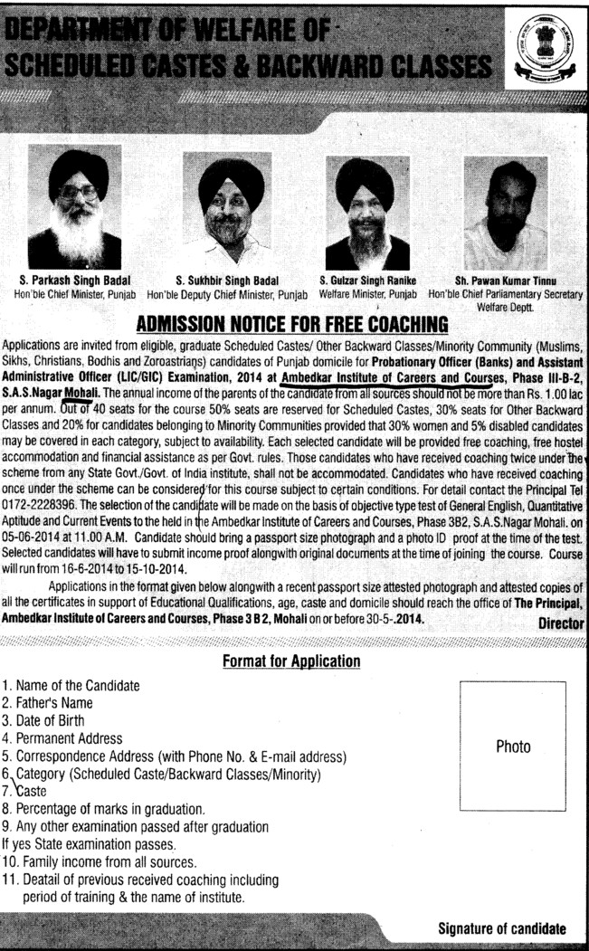 Admission to free coaching (Ambedkar Institute of Careers and Courses)