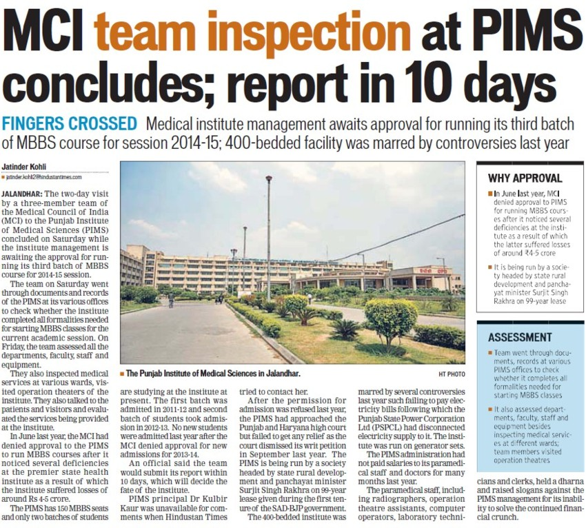 MCI team inspection at PIMS (Punjab Institute of Medical Sciences (PIMS))