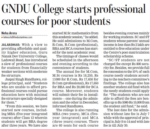 GNDU College starts professional courses for poor students (Guru Nanak Dev University (GNDU))