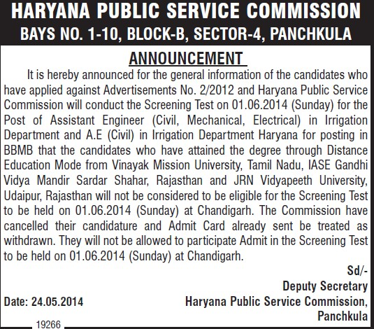 Result notice of Asstt Engineer post (Haryana Public Service Commission (HPSC))