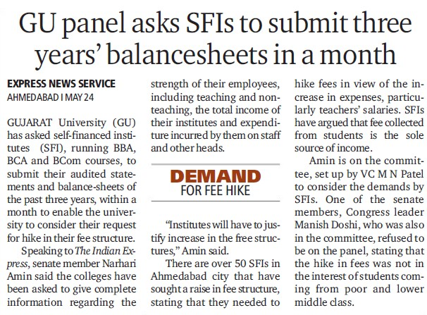 GU panel asks SFIs to submit three years balancesheets in month (Gujarat University)