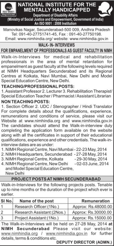 Rehabilitation Therapist (National Institute for the Mentally Handicapped (NIMH))