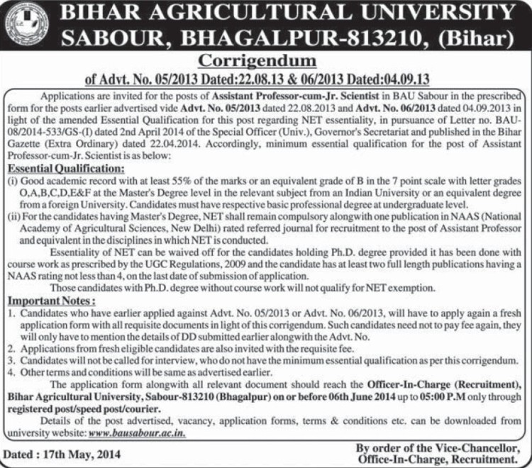 Asstt Professor cum Junior Scientist (Bihar Agricultural University)