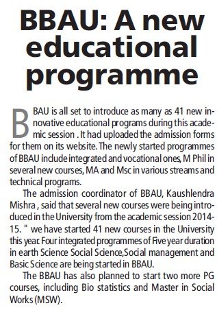 BBAU, A new educational programme (Babasaheb Bhimrao Ambedkar University)