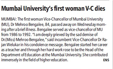 MU first women VC dies (University of Mumbai (UoM))