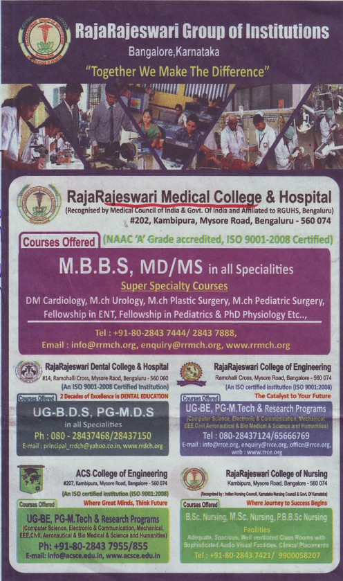 MD and MS Programme (Rajarajeswari Medical College and Hospital (RRMCH))