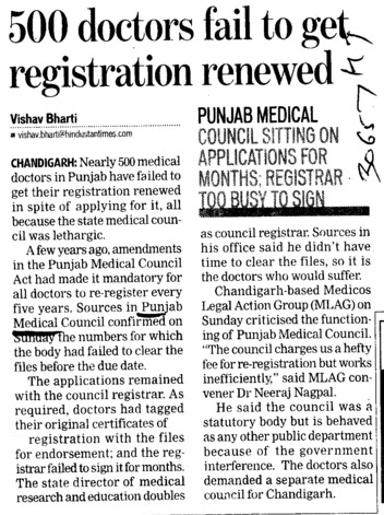 500 doctors fail to get registration renewed (PUNJAB MEDICAL COUNCIL)