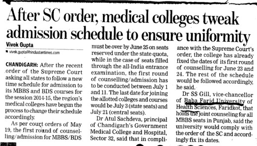 Medical college tweak admission schedule to ensure uniformity (Baba Farid University of Health Sciences (BFUHS))