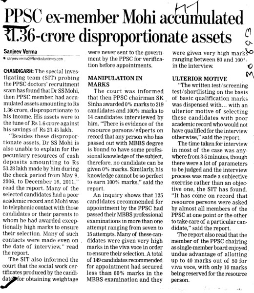 PPSC ex member Mohi accumulated Rs 1.36 cr disproportionate assets (Punjab Public Service Commission (PPSC))