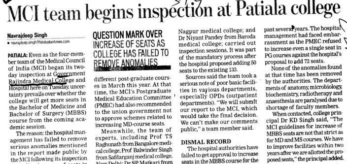 MCI team begins inspection at Patiala College (Government Rajindra College)