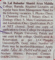 Lecturer in Chemistry and Botany (LBS Arya Mahila College)