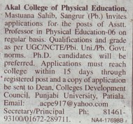 Asstt Professor in Physical Education (Akal College of Physical Education)