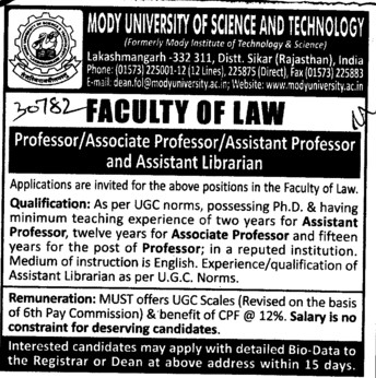 Asstt Librarian (Modi University of Science and Technology (MITS))