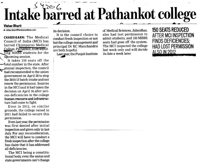 Intake barred at Pathankot college (Chintpurni Medical College and Hospital)