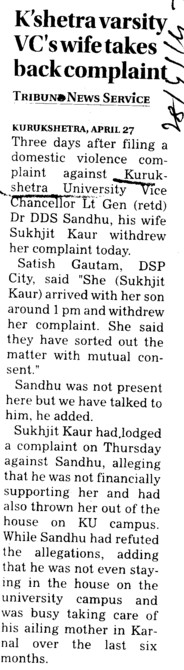 KU VCs wife takes back complaint (Kurukshetra University)