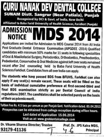 MDS Programme (Guru Nanak Dev Dental College)