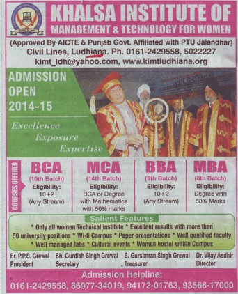 BCA, BBA and MBA (Khalsa Institute of Management and Technology for Women)
