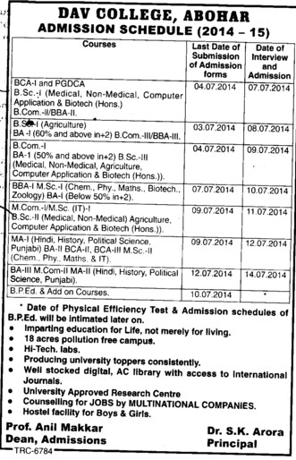 BCA and PGDCA Programme (DAV College)
