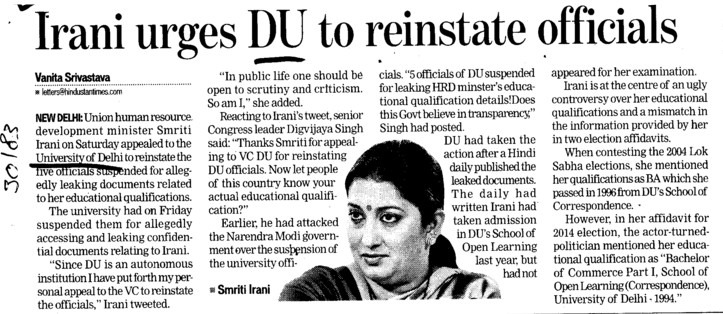 Irani urges DU to reinstate officials (Delhi University)