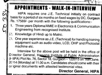 Diploma in ECE (Haryana Institute of Public Administration (HIPA))