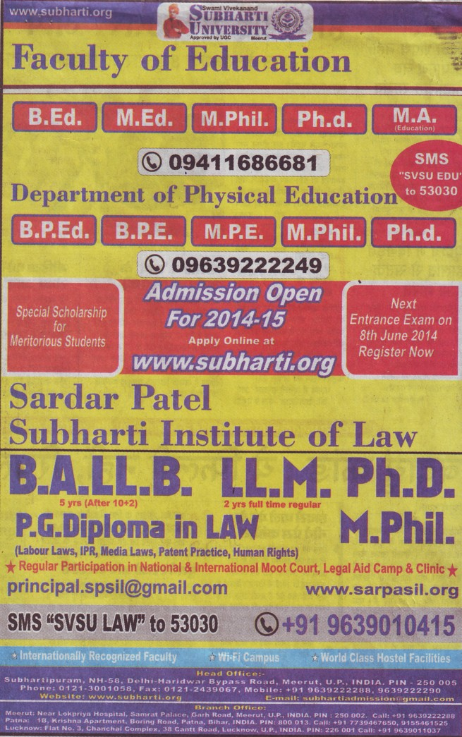 BA, LLB and M Phil Programme (Swami Vivekanand Subharti University)