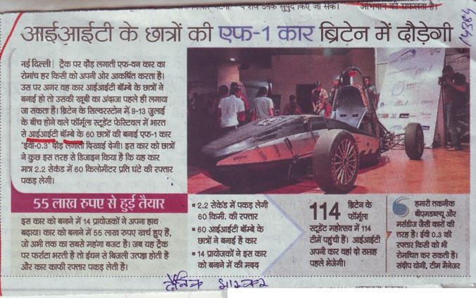 IIT Students made F1 racing car (Indian Institute of Technology (IITB))