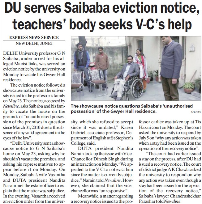 Du serves Saibaba eviction notice, teachers body seeks VC help (Delhi University)