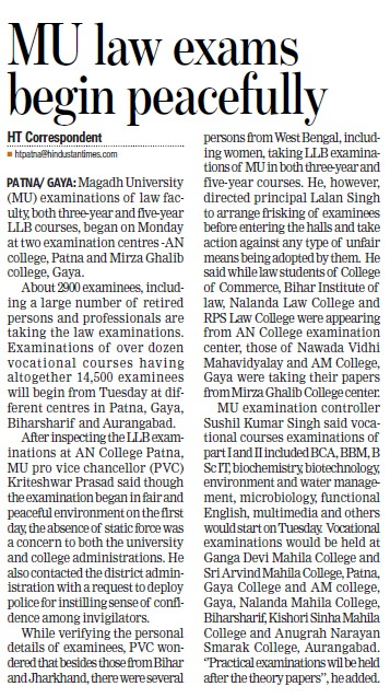 MU law exams begin peacefully (Magadh University)