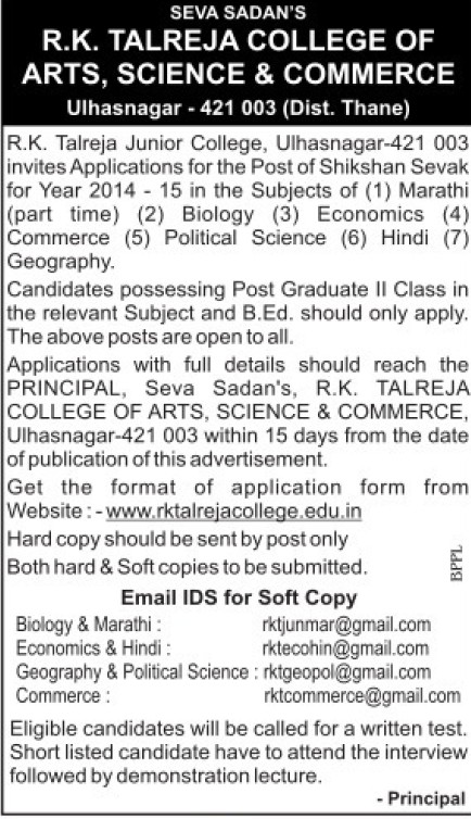 Faculty for Biology and Economics (RK Talreja College of Arts, Science and Commerce)