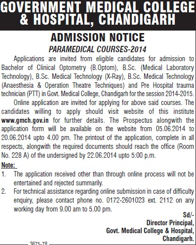 BSc in Medical Laboratory (Government Medical College and Hospital (Sector 32))