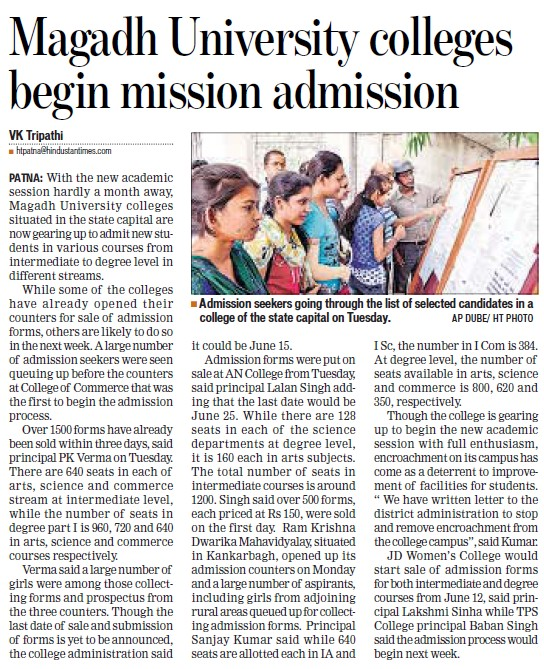 MSU college begins mission admission (Magadh University)