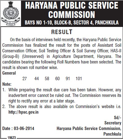 Result Notice of Asstt Soil Conservation Officer post (Haryana Public Service Commission (HPSC))